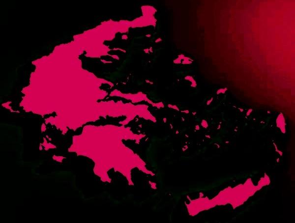 Αποφράξεις Ελλάδας